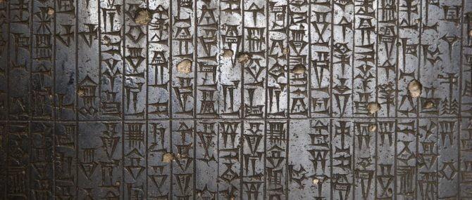 Imagen: Hammurabi Codex schützt die Rechte der Leihmutter