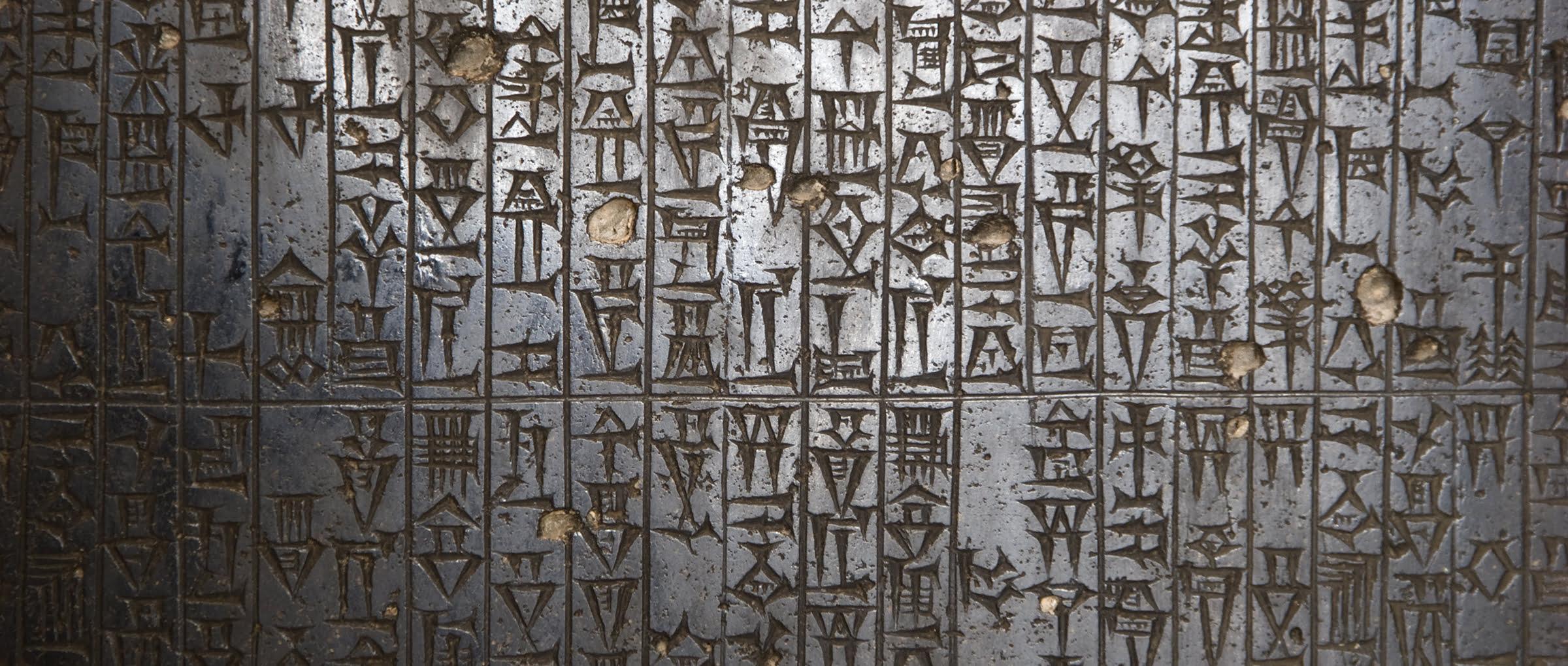 Hammurabi Codex schützt die Rechte der Leihmutter