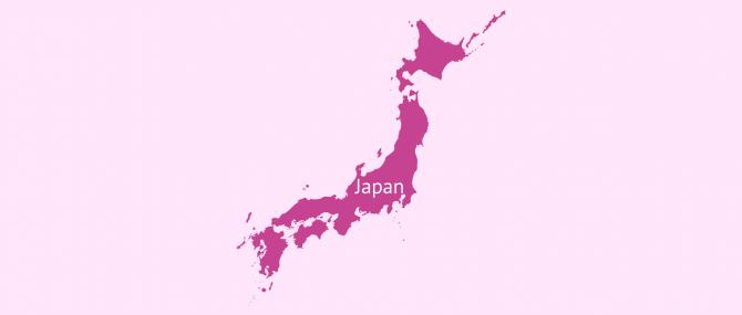 Leihmutterschaft in Japan: Rechtliche Empfehlungen