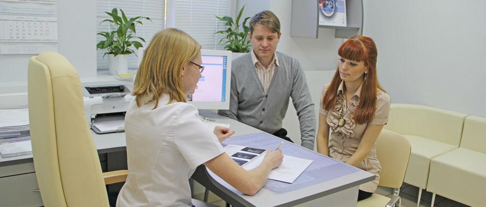 Consulta de la clínica