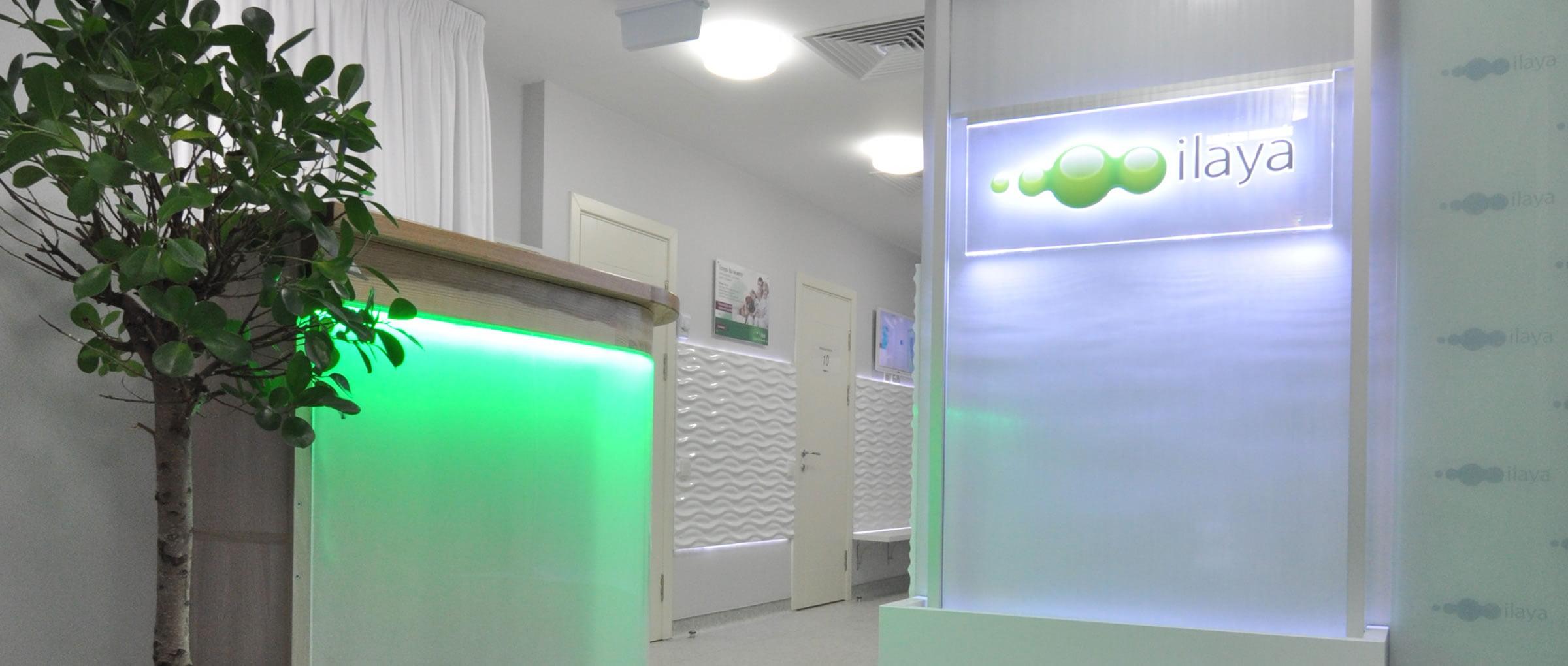 Entrée principale de la clinique ilaya